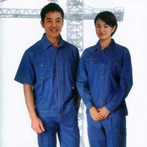 工装订制 (1)
